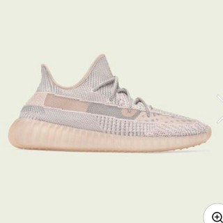 adidas - Yeezy 350 Boost V2 Synth REFLECTIVE 亚洲限定