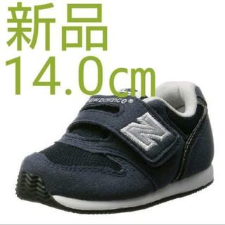 ニューバランス(New Balance)の★新品★ニューバランス 996 14.0㎝(スニーカー)