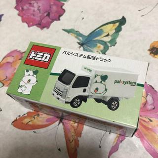 Takara Tomy - パルシステムトミカ 配送トラック②
