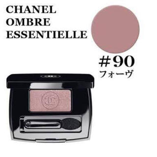 CHANEL - CHANEL OMBRE ESSENTIELLE #90フォーヴ