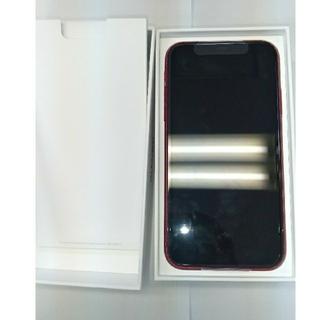 アイフォーン(iPhone)のHiro。様専用 新品  Iphone XR 128G SIMフリー 3台分(スマートフォン本体)