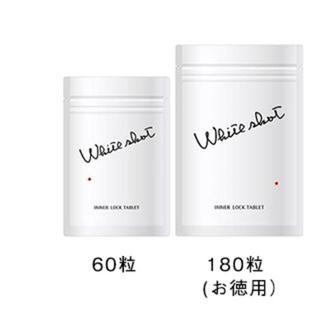 POLA - ホワイトショット インナーロック タブレット IXS180粒