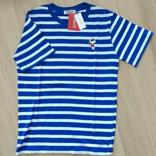 スヌーピー(SNOOPY)のスヌーピー ボーダー Tシャツ ユニセックス サイズ S(Tシャツ(半袖/袖なし))