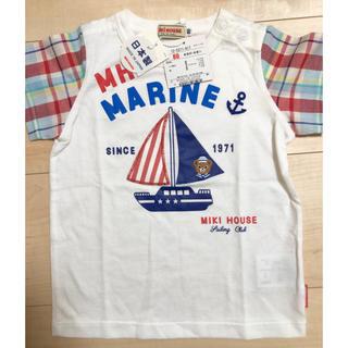 ミキハウス(mikihouse)の✴︎新品未使用✴︎ ミキハウス 半袖 Tシャツ 80(Tシャツ)