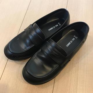 コムサイズム(COMME CA ISM)のKIDS ローファー (COMME CA ISM)(ローファー/革靴)