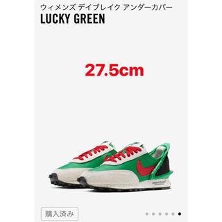 【27.5】NIKE UNDERCOVER LUCKY GREEN(スニーカー)
