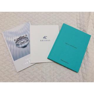 ティファニー(Tiffany & Co.)のTiffany 4℃ starjewelry カタログ リング 指輪 エンゲージ(リング(指輪))