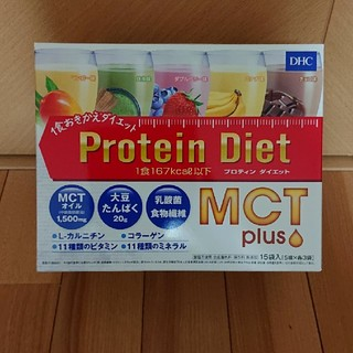 ディーエイチシー(DHC)のプロテインダイエット MCTプラス 10袋セット(ダイエット食品)