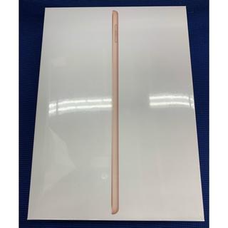 iPad - iPad Wi-Fi 32GB 新品 6th 最新モデル