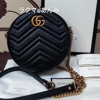 Gucci - ♡極美品‼GUCCIのGGマーモント ラウンド ミニショルダーバッグ♡