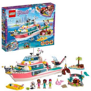 レゴ(Lego)の海のどうぶつレスキュークルーザー 41381(積み木/ブロック)