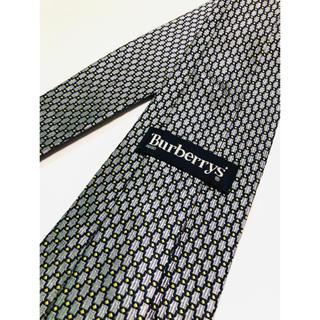 バーバリー(BURBERRY)の2点購入で1点プレゼント!バーバリー Burberry ネクタイ 179(ネクタイ)