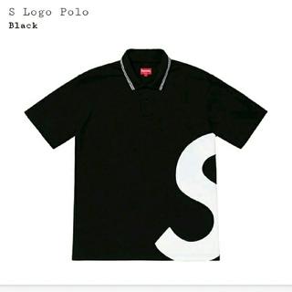 Supreme - Supreme S Logo Polo