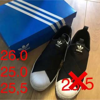アディダス(adidas)の新品 アディダスオリジナル スリッポン スバースター(スニーカー)