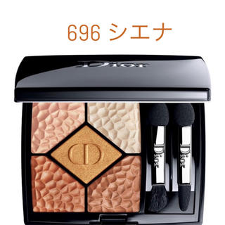 Dior - Dior サンククルール 696 シエナ 新品
