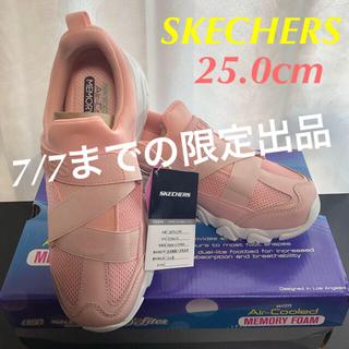 スケッチャーズ(SKECHERS)の【新品✴︎未使用】スケッチャーズ 25.0cm スリッポン ピンク スニーカー(スニーカー)
