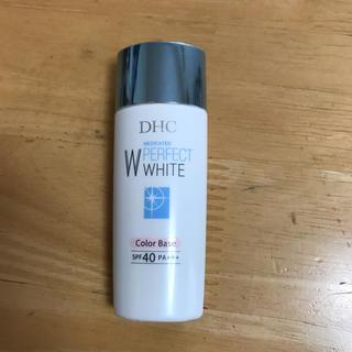 ディーエイチシー(DHC)のDHC 薬用 PW カラーベース  ピンク(化粧下地)