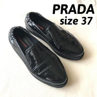 プラダ(PRADA)のPRADA エナメル スリッポン ローファー  シューズ 37(ローファー/革靴)
