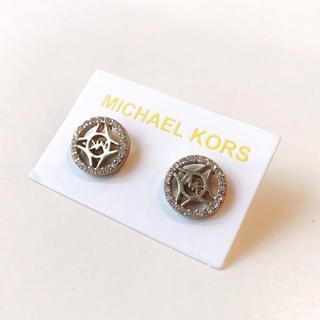 マイケルコース(Michael Kors)のマイケルコース ピアス1 ゴールド(ピアス)