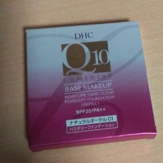 ディーエイチシー(DHC)のQ10モイスチュアケアクリアパウダリーファンデーション(ファンデーション)