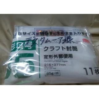 バンダイ(BANDAI)のデスタムーア様専用 ゴジータゼノ&UM7CPセット(シングルカード)