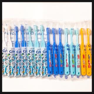 ドラえもん⑦トミカ⑧  合計15本 ‼️歯科医院専売子供歯ブラシ