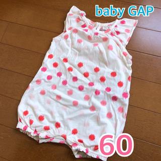 ベビーギャップ(babyGAP)の★ baby GAP ★ ベビーギャップ ロンパース / カバーオール(ロンパース)
