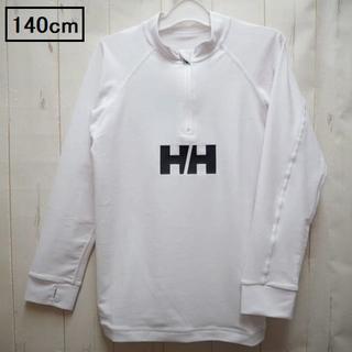 ヘリーハンセン(HELLY HANSEN)のヘリーハンセン ハーフジップ 長袖ラッシュガード 140cm☆ホワイト(水着)