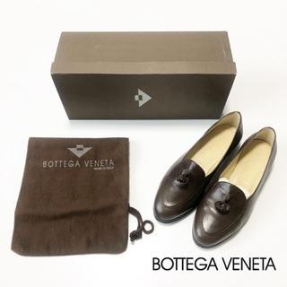 ボッテガヴェネタ(Bottega Veneta)の【BOTTEGA VENETA】レザーローファー 美品 (ローファー/革靴)