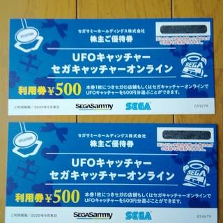 セガ(SEGA)のセガサミー 株主優待券 1000円分 セガ SEGA(その他)
