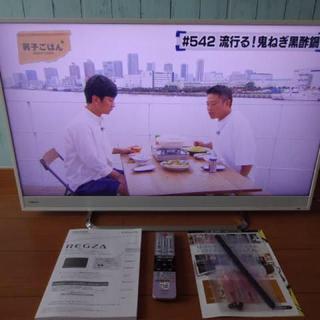 東芝 - 【美品】東芝 レグザ 4K液晶テレビ 40M500X 人気の白