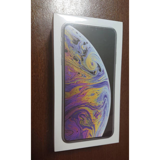 iPhone - iPhone XS MAX 512GB シルバー