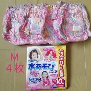ユニチャーム(Unicharm)のムーニーの水あそびパンツ☆女の子☆Mサイズ(ベビー紙おむつ)