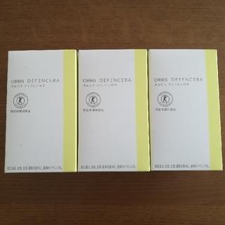 ORBIS - 【新品】ORBIS ディフェンセラ 30日分×3箱 セラミド