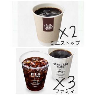 コンビニ コーヒー 5杯分