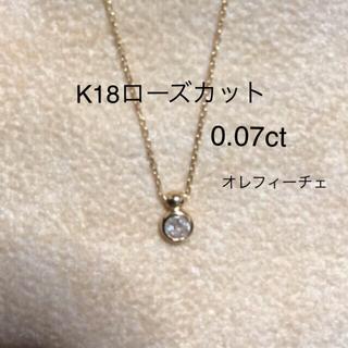 agete - アガット/agete/オレフィーチェ/k18ローズカットダイヤネックレス