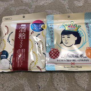 イシザワケンキュウジョ(石澤研究所)のお米のマスク 酒粕マスク  (パック / フェイスマスク)