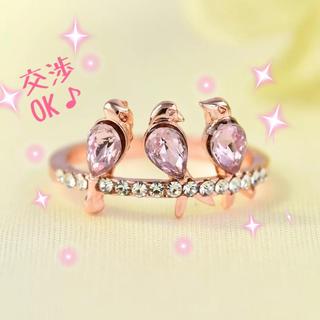 ピンク の 鳥さん リング 指輪 18号 大きいサイズ ピンクゴールド 送料無料(リング(指輪))