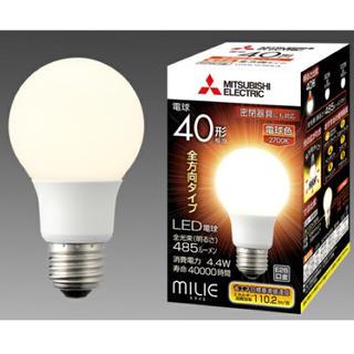 ミツビシ(三菱)の二個セット!三菱電機 LDA4L-G/40/S-A LEDランプ 電球色 40形(蛍光灯/電球)