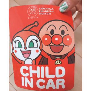 アンパンマン(アンパンマン)の無料★CHILD IN CAR  アンパンマン マグネット 車(車外アクセサリ)