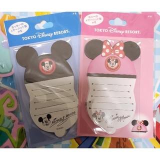 Disney - ディズニー・イヤーハットシリーズ/メモ帳セット(バラ売り不可)