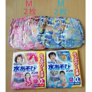 ユニチャーム(Unicharm)のムーニーの水あそびパンツ☆Mサイズ(ベビー紙おむつ)