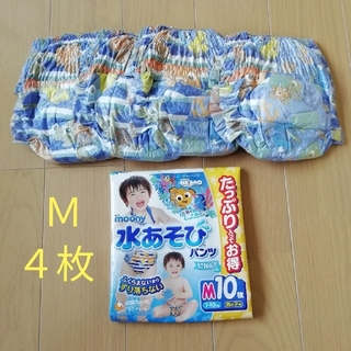 ユニチャーム(Unicharm)のムーニーの水あそびパンツ☆男の子☆Mサイズ(ベビー紙おむつ)