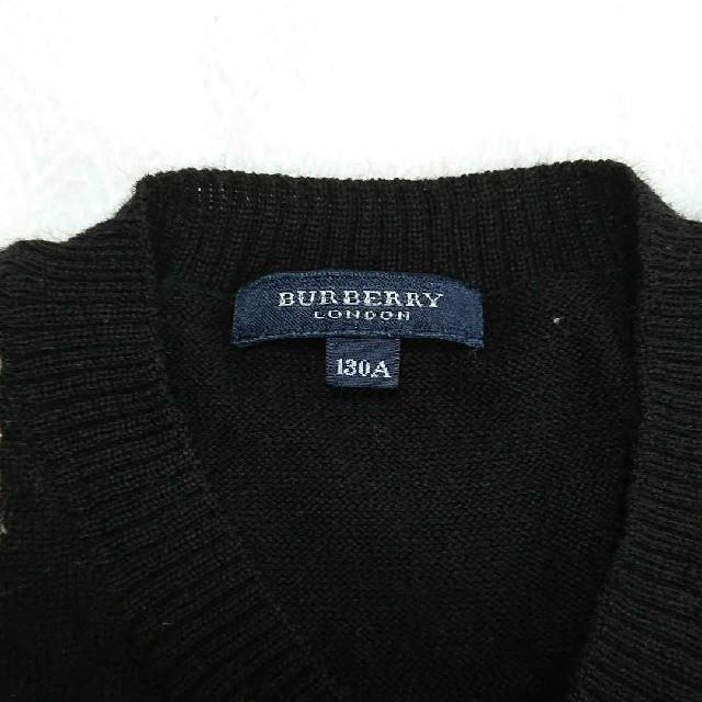 BURBERRY(バーバリー)のバーバリーキッズ ニット ベスト130A キッズ/ベビー/マタニティのキッズ服 男の子用(90cm~)(その他)の商品写真