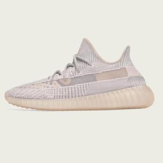 adidas - adidas yezzy boost 350
