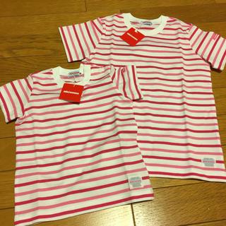 ミキハウス(mikihouse)の【新品】mikihouse 姉妹 お揃い Tシャツ 80cm & 120cm(Tシャツ)