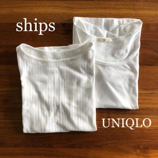 シップスフォーウィメン(SHIPS for women)の2枚セット ships UネックTシャツ UNIQLO リブボートネックTシャツ(Tシャツ(半袖/袖なし))