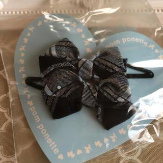ポンポネット(pom ponette)の♡ポンポネット♡おリボンヘアピン  新品未使用タグ付き。お受験(その他)