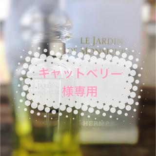 Hermes - 香水 エルメス HERMES 李氏の庭 50ml
