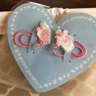 ポンポネット(pom ponette)の♡ポンポネット♡Perfumeヘアゴム 新品未使用タグ付き(その他)